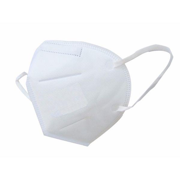 Maska za lice KN95, za osobnu upotrebu za građanstvo (CWA 17553) 2x10 kom; 13,90 kn kom