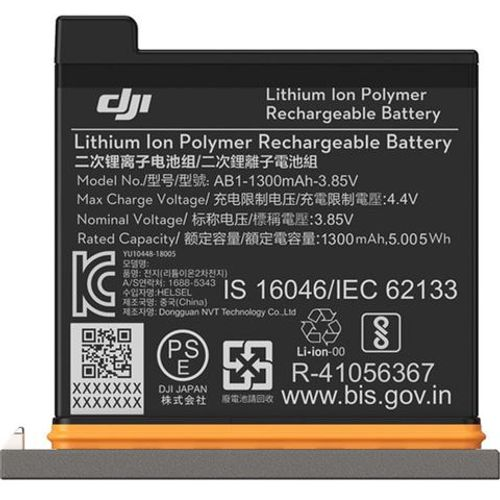 DJI OSMO Action Part 1 Battery slika 1