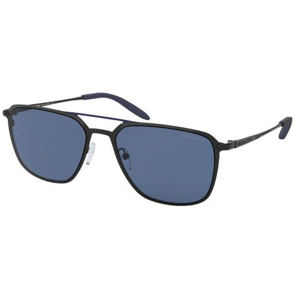 Ako želite imati najnovije <b>modne artikle i dodatke</b> i te finese su od iznimne važnosti za vaš imidž, nemojte propustiti <b>Muške sunčane naočale Michael Kors MK1050-100580 (Ø 57 mm)</b>! Pravite se važni s najboljim brendovima <b>sunčanih naočala...