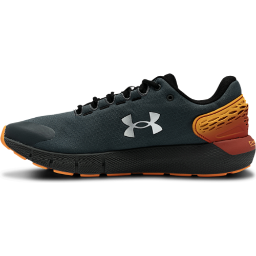 Under armour muške tenisice charged rogue 2 storm 3023371-100 slika 3