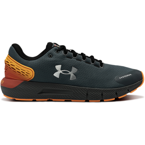 Under armour muške tenisice charged rogue 2 storm 3023371-100 slika 2