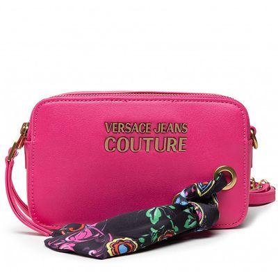 Polyurethane  Crossbody Bags  Women  Fall/Winter  Pink