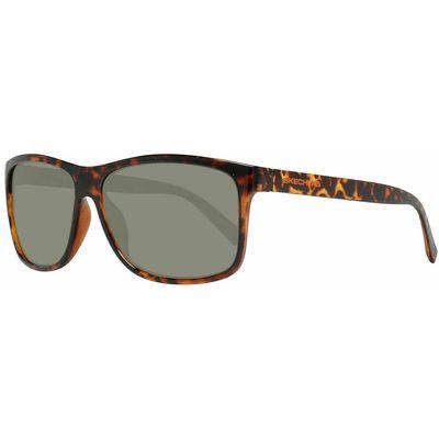 Ako želite imati najnovije <b>modne artikle i dodatke</b> i te finese su od iznimne važnosti za vaš imidž, nemojte propustiti <b>Muške sunčane naočale Skechers SE6015-5952N Smeđa Zelena (ø 59 mm)</b>! Pravite se važni s najboljim brendovima <b>sunčanih...