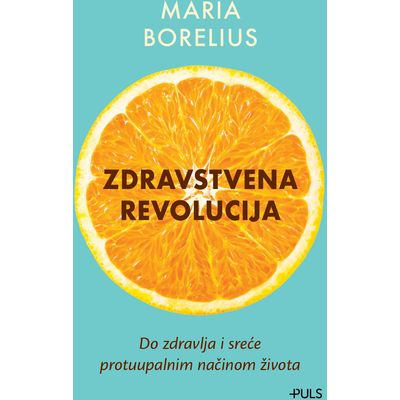 Maria Borelius, 2021., meki uvez, 345.str, 135x205 mm