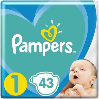 Već pri prvom korištenju pelena Pampers Active Baby primijetit ćete da su drukčije od naših dosadašnjih pelena.  Njihova revolucionarna tehnologija pomaže ravnomjerno rasporediti vlažnost u 3 upijajuća kanala i bolje je zadržati daleko od kože što znači da će ujutro biti manje nakupljene vlažnosti između bebinih nogica.