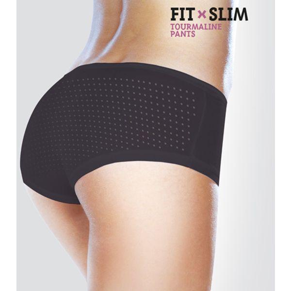 <p>Želite li izgledati vitkije i imati seksi liniju? Onda su <strong>hlačice za mršavljenje </strong><strong>Tourmaline Pants </strong>iz linije <strong>Fit x Slim </strong>baš ono što trebate! Riječ je o ekskluzivnim ženskim boksericama koje zahvaljuj...